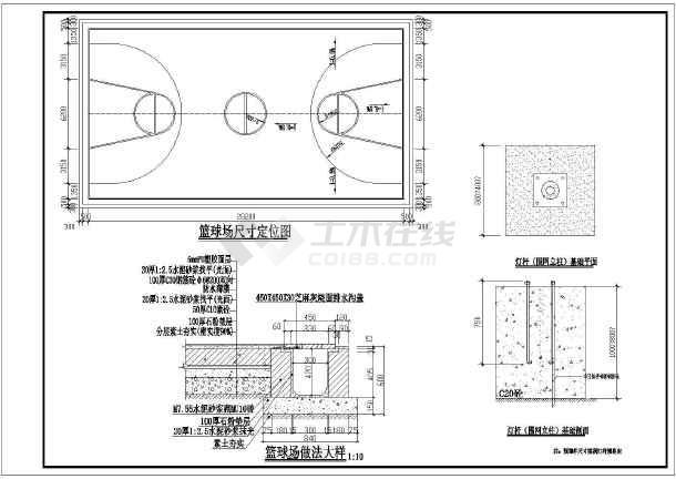 某室外篮球场(包括排水,照明配电)建筑设计施工图