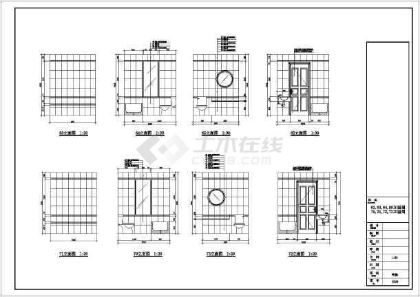 建筑规划设计之某酒店室内装修设计节点图