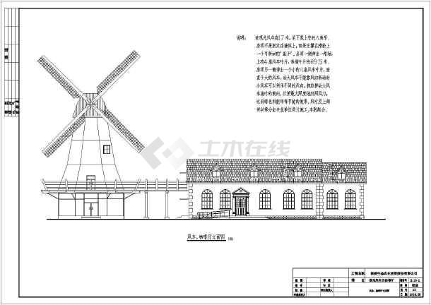 某庄园二层钢结构西餐厅建筑设计方案图