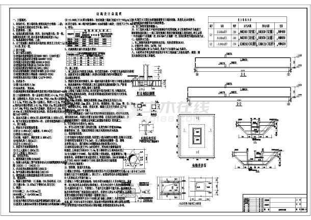 32层品字住宅全套建筑结构图(纯剪力墙)_cad图导规格图纸十二心电图片