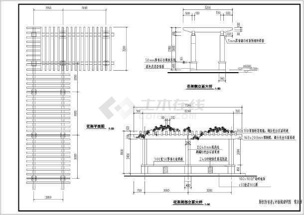 河南城建学院钢筋混凝土服装图纸施工图_cad结构下载v学院花架cad图片