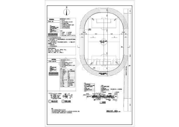 学校操场设计平面图