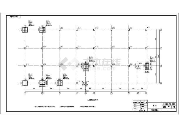 【山西】某公司食堂框架结构设计施工图