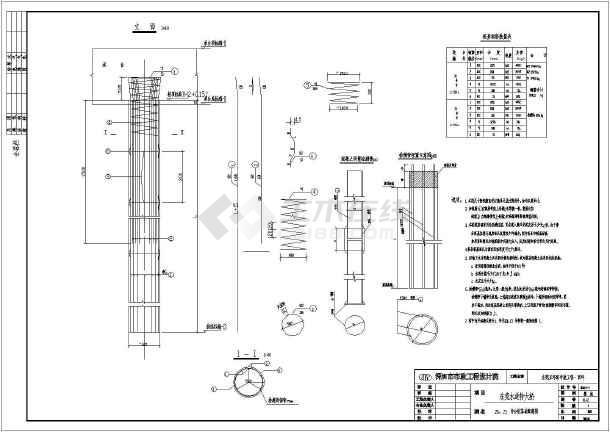 中承式拱桥混凝土系杆钢管下部结构施工图_cad图纸下载摇篮椅cad图形图片