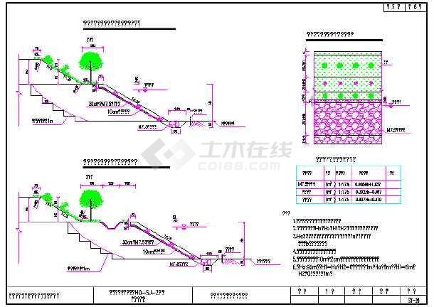 【江苏】某高速公路防护排水设计图
