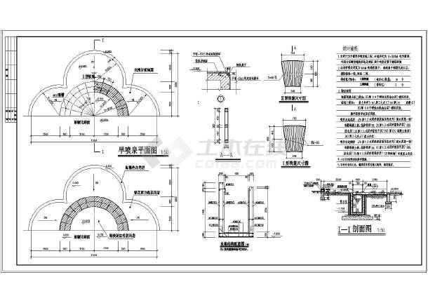 半圆形旱喷泉cad施工图纸(共1张)