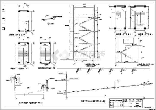 某幼儿园楼梯建筑设计施工设计图总图