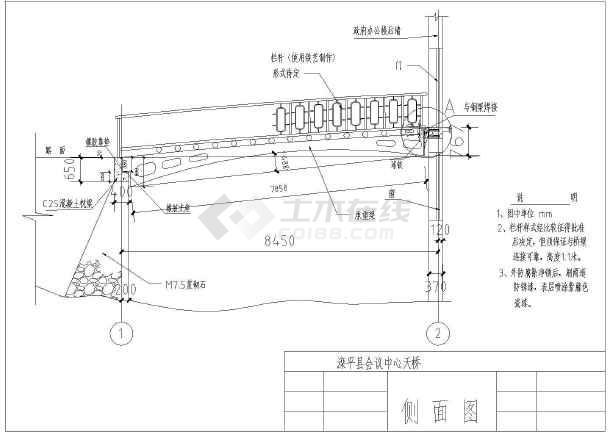 某地会议中心天桥钢结构连桥设计图