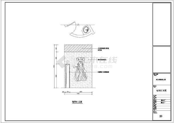 某ktv包房内部平面装修设计施工图(共17张)图片