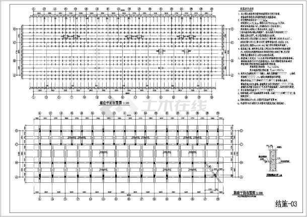 框架结构民房建筑施工图纸(共12张)