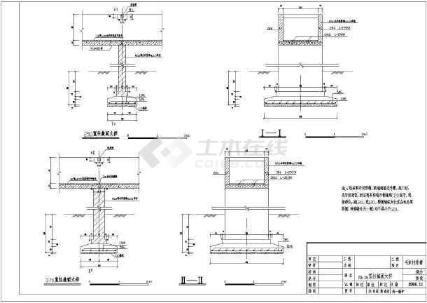 泵站的结构图的设计,总共有6张图纸,其中主要是包括了泵房平面布置图