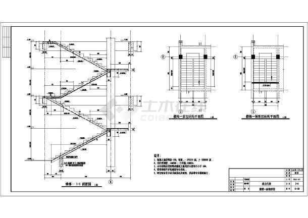 承台详图,梁配筋平面图,柱配筋平面图,顶层四坡屋面结构详图,坡顶剖面