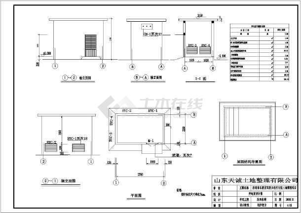 某处的图纸抽水水图纸初步设计鼠标_cad泵房农村图纸加工图片