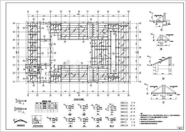 砖混结构图纸 砖混结构住宅楼 某地单层框架结构四合院结构设计方案