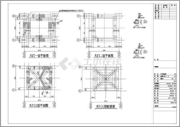 某地框架结构别墅大门设计施工图纸