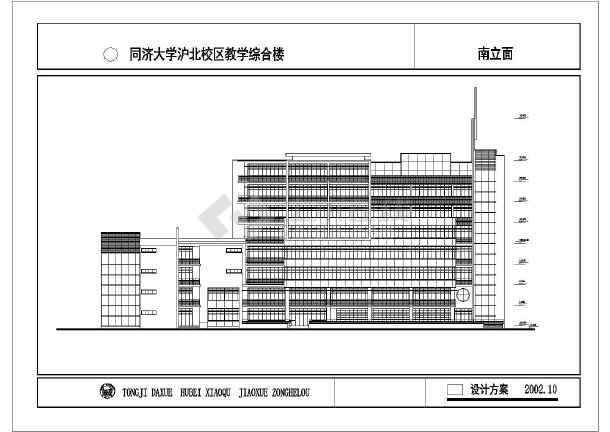 相关专题:同济大学综合楼 同济大学综合楼结构 同济综合楼 大学