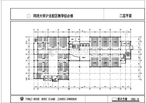 相关专题:同济大学综合楼同济大学综合楼结构同济综合楼大学综合楼