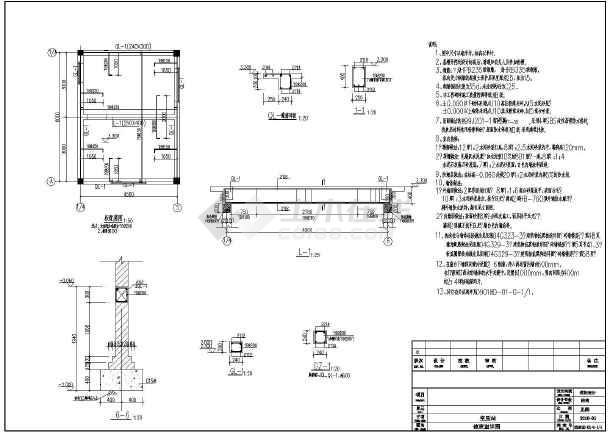 某地单层钢结构空压站结构设计施工图