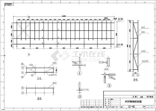 降噪工程结构图纸