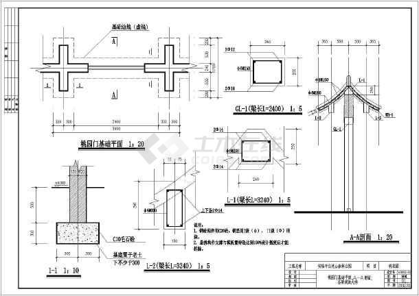 安陆市白兆山森林公园景观设计施工图