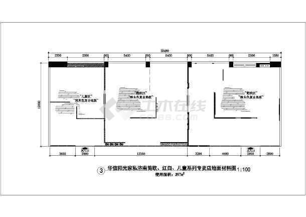 济南单层框架结构家具店室内装修设计方案图