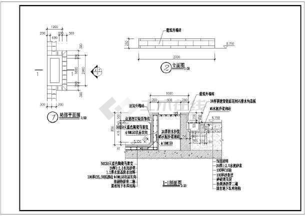 建筑结构图  结构说明大样图块  结构节点大样  某项目屋面节点构造