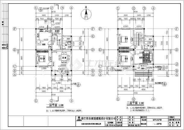 某地三层框架结构农村别墅建筑结构施工图