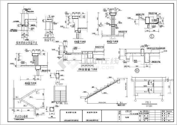 北方某地15层框架剪力墙住宅结构施工图
