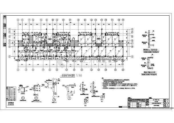 住宅全套图纸 条形基础图片