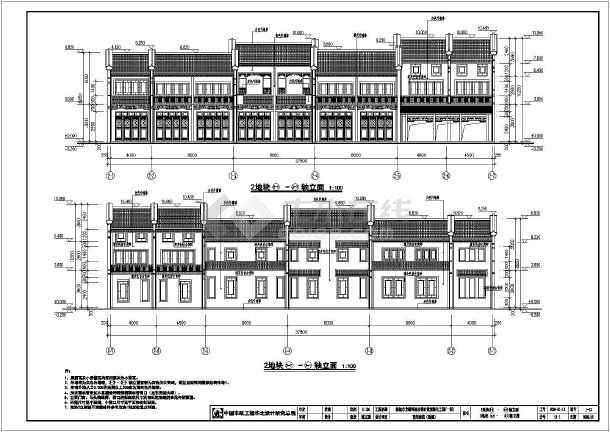安徽某二层仿古商铺建筑设计施工图图片