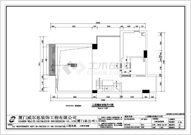 万科金域蓝湾图纸楼室内装修设计图纸全套复式elv图片