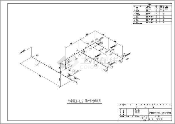 某电渣水处理工程的管道单线系统图