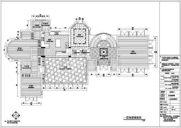 图纸 装修设计 别墅装修 欧式别墅装修 杭州绿城桃花源美式古典别墅