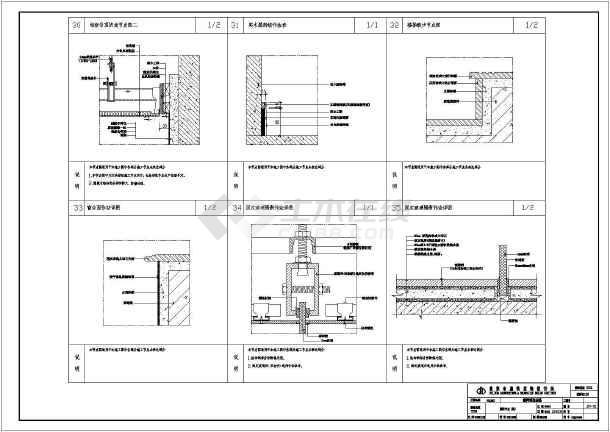 装修设计中室内设计节点通用cad详图