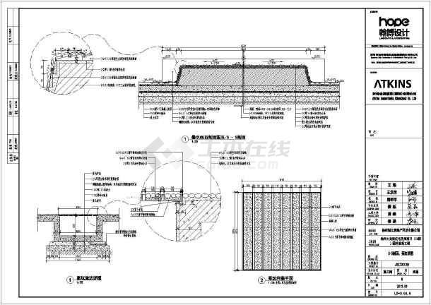 图纸 园林设计图 小品及配套设施 雕塑景墙设计图 徐州大龙湖住宅发展