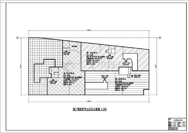 某住宅建筑两层人防地下室建筑设计施工图_cad图纸