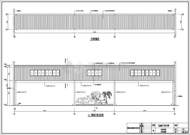 【广州市】白云区弘森物流钢结构仓库人货天桥施工图