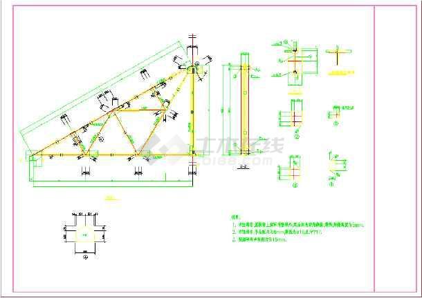 某平改坡钢结构屋面节点构造详图图片1