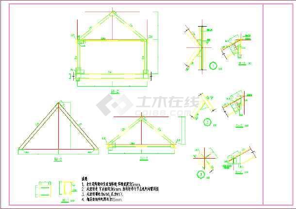 某平改坡钢结构屋面节点构造详图图片3