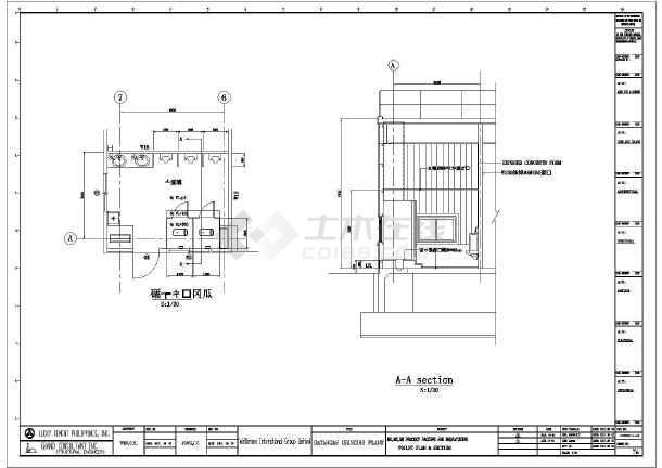 某地区多层钢结构框架设计施工图纸