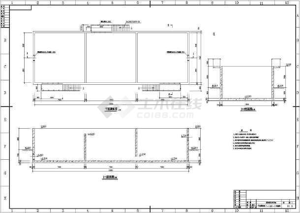 德州某混合反应池混凝土结构施工图