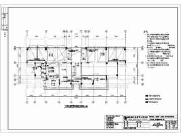 别墅水电设计图纸