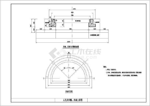 某地区配电房框架建筑结构设计施工图纸
