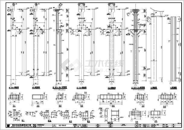 某地单层砼排架结构厂房结构施工图