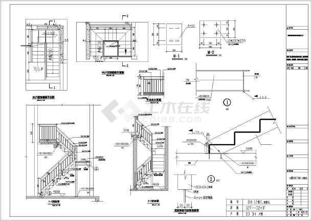 某住宅楼钢用地设计节点构造详楼梯图纸规划图纸图片