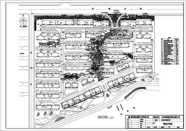 莱芜市御龙湾花园景观设计说明图纸