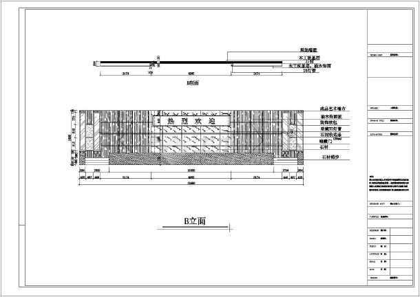 简介:该图纸为某地框架结构会议室室内装修设计施工图,包括:原始结构