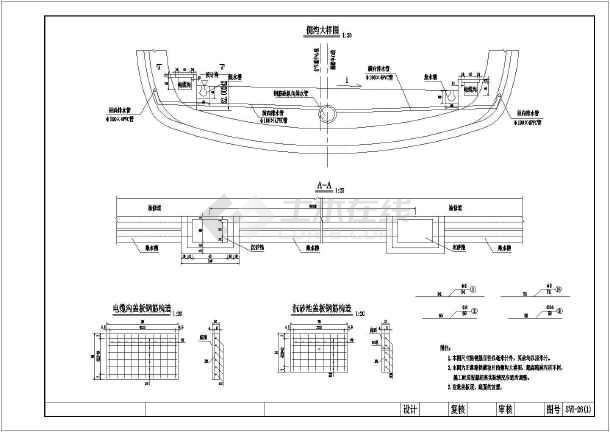 隧道1、2、3级图纸衬砌v隧道,共58张_cad大小围岩图纸1280图片