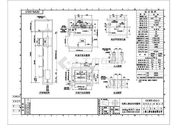 电梯机房平面布置图_【平面布置图】上海三菱电梯货梯土建总体布置图纸_cad图纸下载 ...