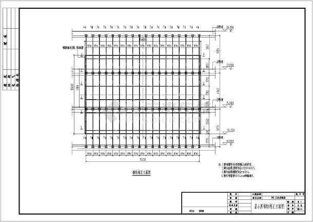 显示屏钢结构图纸 led钢结构图纸 钢结构施工图纸 钢结构雨棚施工图纸